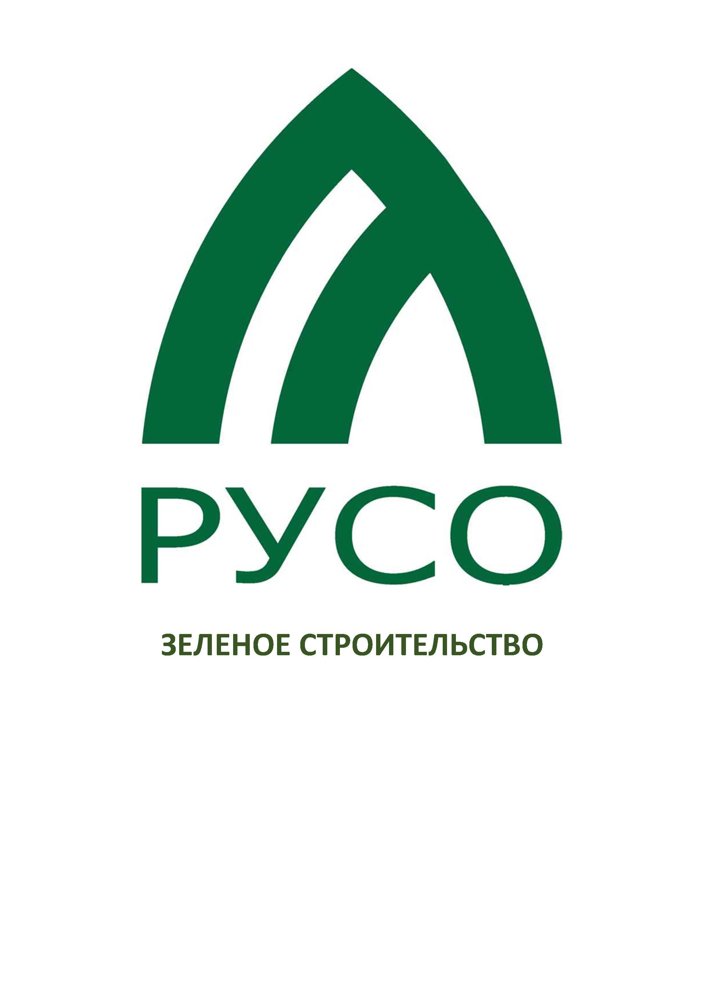 Znak Ruso